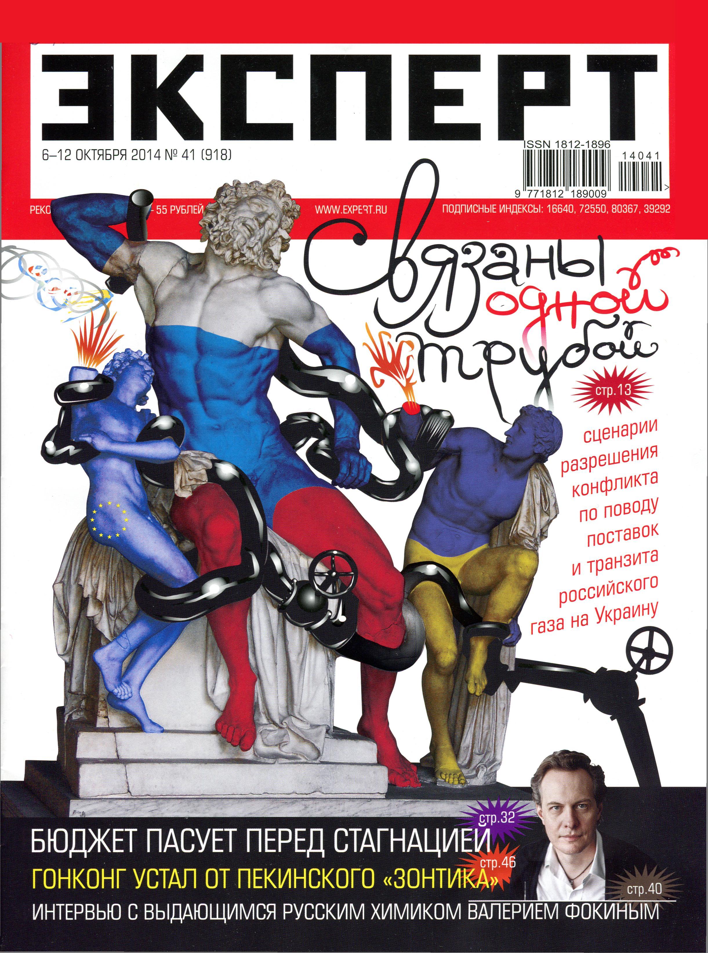 Русское в поау 13 фотография