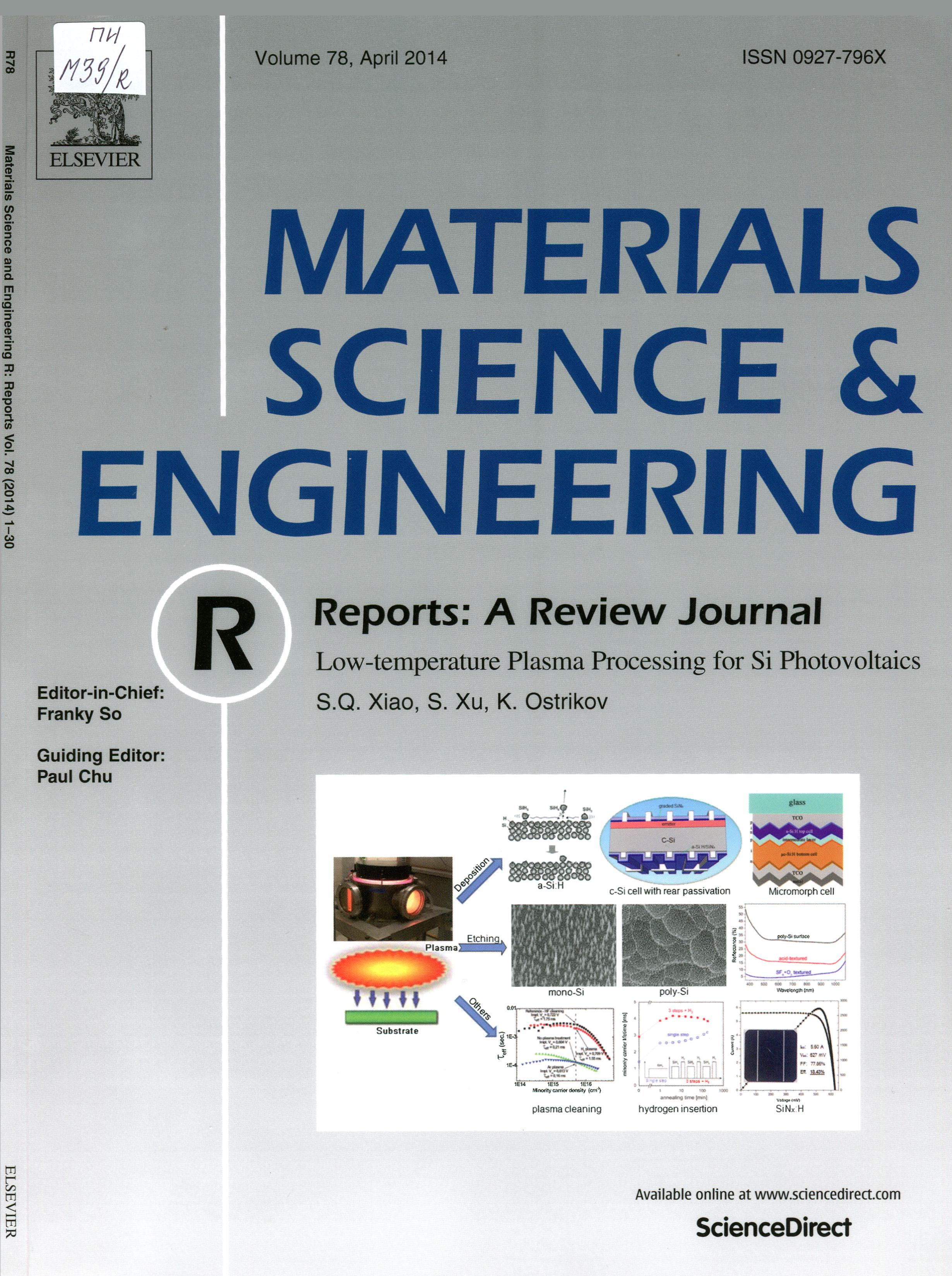 material science and engineering Materials engineers creatively find new ways to use products and may specialize in a specific material, such as plastics, ceramics or steel these are the top graduate schools for materials engineering each school's score reflects its average rating on a scale from 1 (marginal) to 5 (outstanding), based on a survey of academics at peer institutions.
