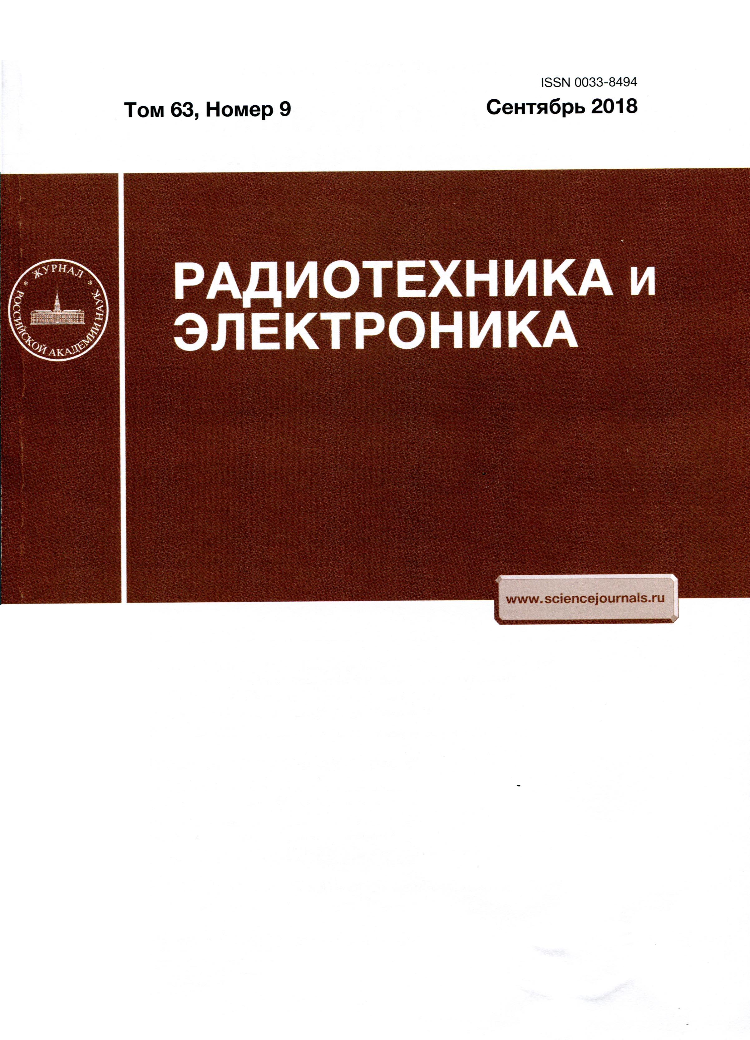 Скачать x360ce на русском языке бесплатно для подключения.